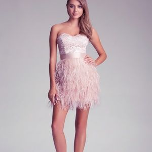 Bebe feathered dress xxs
